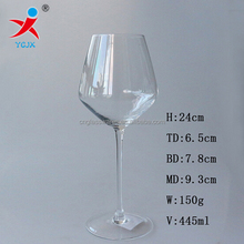 445 ml Clear Standard Wine Glass for Restaurant / Hotel