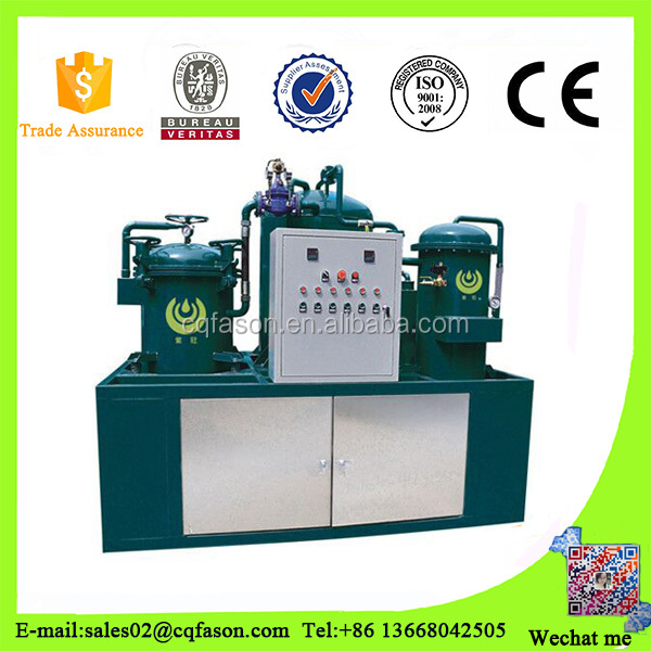 Power saving purification technology cooking oil filtration system