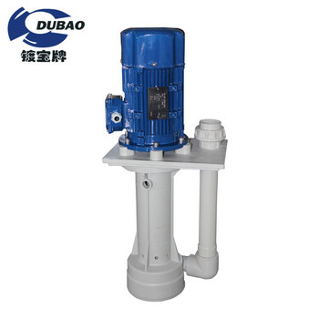 Electric waste water pump with activated carbon filter cloth for industrial plating