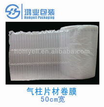 plastic Flexible mailing air bubble rol,bubble wrap rolll air cushion sheet ,