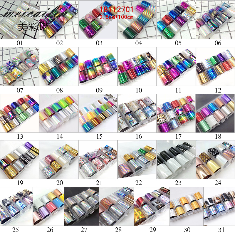 Wholesale 10 Rolls 2.5*100cm Nail Foils Starry Sky Sticker Holographic Laser Transfer Decals