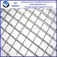 Quality Products Lock crimp mesh/Beautiful gridding wire mesh