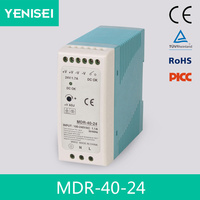 Competitive price power 1.25amp power supply
