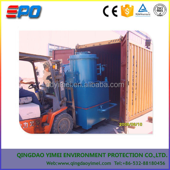 cheap smokeless hospital medical waste incinerators for sale