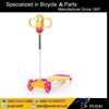 common double rear wheel kids 4 wheels pedal scooter