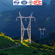 and Q345 Q235 Material electrical power line transmission tower