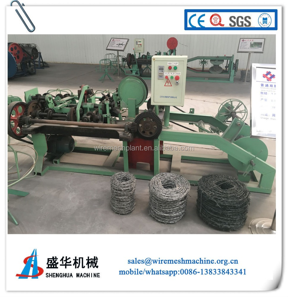 Single Wire Barbed Iron Wire Machinery with Compentitive Price