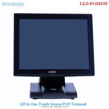 "15"" bezel free touch pad 15 allinone financial equipment touch screen pos terminal"