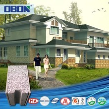 OBON morden foaming concrete prefabricated house and villa made in China