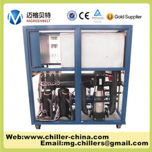 Industrial water cooled packaged chiller unit water