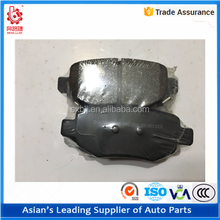 Auto car semi-metallic and Ceramic Brake Pad hi-q For FIAT GELLY CHERY