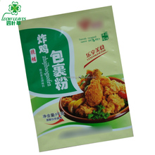 Custom printed 3 sides sealed vacuum metallic packaging bag for fried chicken powder&spice