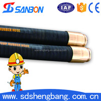 "High quality sandblast Flexible resistant pipe for delivery cocnrete schwing dn125 5.5"" concrete pump boom hose with sk flange"