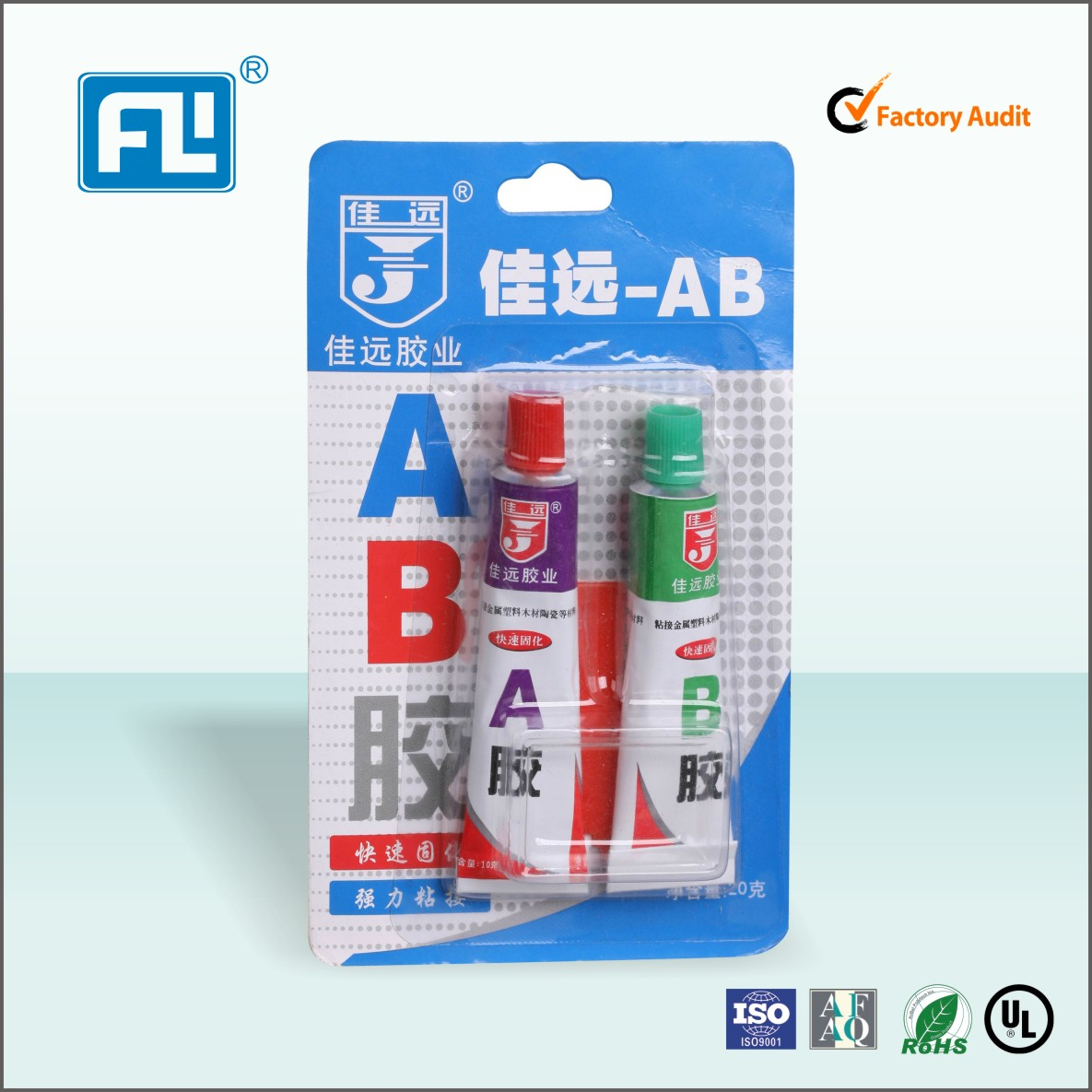Thermal conductivity epoxy adhesive and syringe AB, stainless steel epoxy adhesive