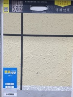 Best building super adhesion exterior waterproof wall coating