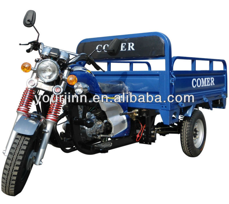 150cc 200cc 250cc 300cc 350cc 400cc 2014 New Mode Tricycle
