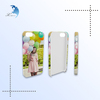 Promotional supermarket screen printing plastic beautiful design mobile phone cover
