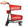 Convenience Store Basket Grocery Cart