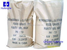 99% Halal Monosodium Glutamate with factory price