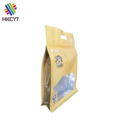Flat bottom zipper lock mylar plastic food packaging bag