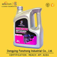 high flash piont cheap SF 20w50 motor oil wholesale price with REACH certification