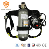 /product-detail/2017-new-arrivals-6-8l-30mpa-4500psi-carbon-fiber-cylinder-gas-pack-pcp-bottle-from-china-60719296606.html