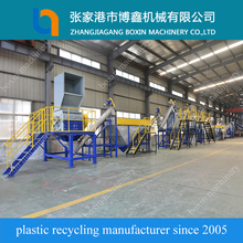 China.pet bottle plastic recycling machine. post consumer plastic washing line.with low price
