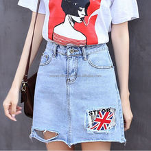 Summer han edition of tall waist A word skirt joker show thin light hole patches cowboy short girl skirt women dresses