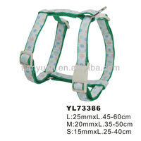 2014 new products unique dog harness (YL73386)