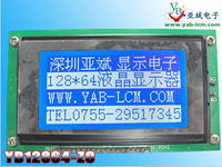 YB12864ZC character dot matrix LCD screen Threat of Taiwan ST7920 drive environmental protection low consumption