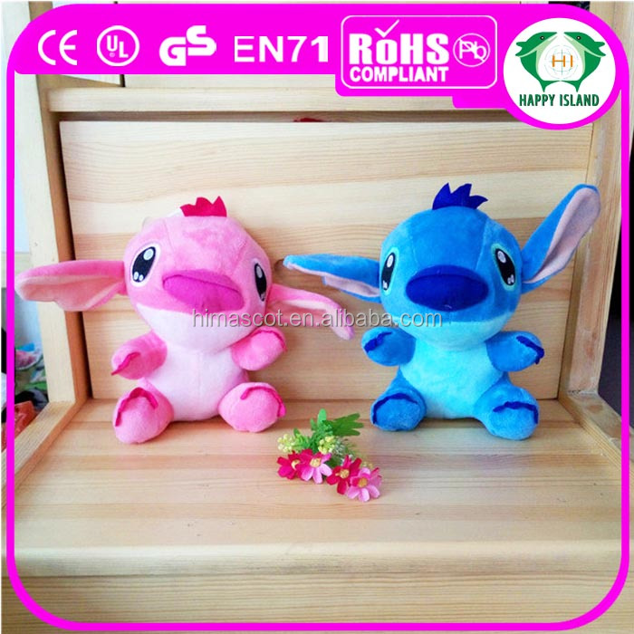 HI CE best sale stuffed toys for kids,movie character stich monkey bear plush toy with good quality