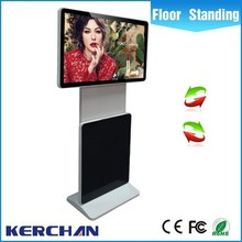 Cheap New 42 inch mupi lcd touch screen display stand digital <strong>advertising</strong> with tv screen from shenzhen
