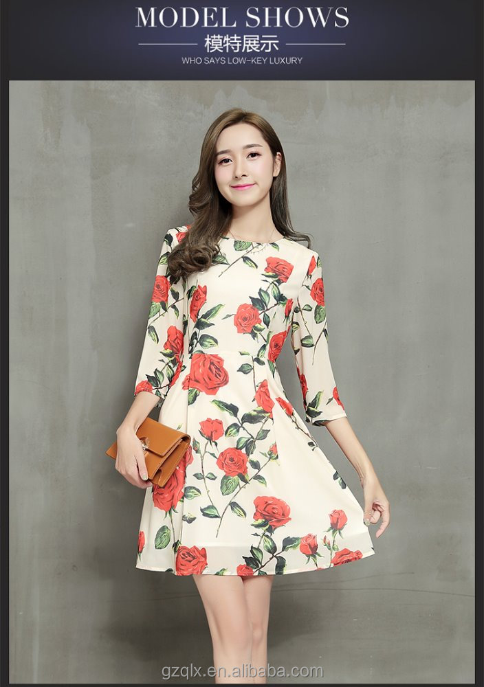 2016 autumn Korean version of the new women thin printing sleeve loose, casual dress