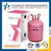 Industrial Standard level Refrigerant R410a gas, different quality, different price