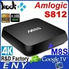 Factory wholesale smart set top TV box with US UK EU plug full HD medial player Amlogic M8S Android tv box
