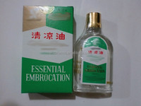 High quality Chinese essential embrocation liquid balm