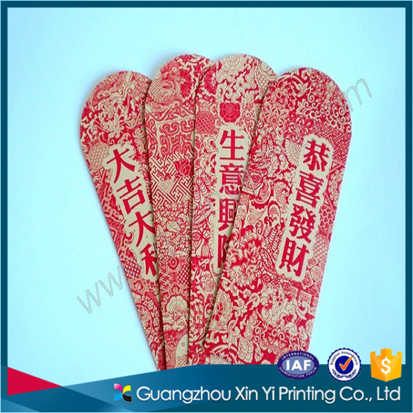 Customized chinese new yeat red pocket envelope