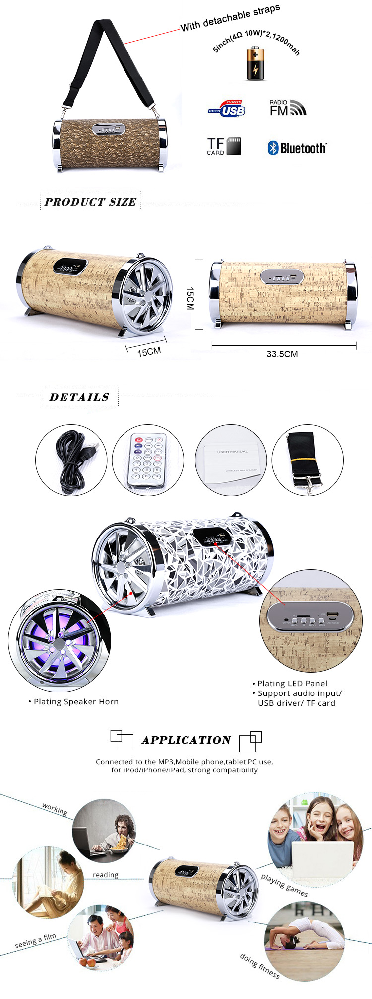 portable stereo digital speaker