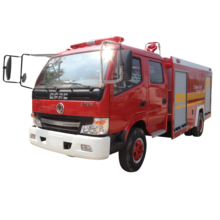 JMC FAW FOTON 55 meters fighting range fire engine 4000L rescue water tower airport fighter truck for sale