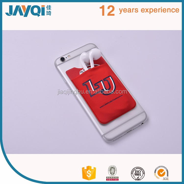 magic design cheap phone wallet credit case low price best Quality