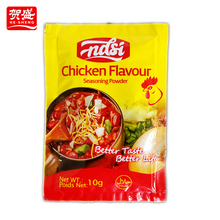 Nasi high quality seasoning powder of instant noodle spices