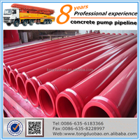 ST52 Seamless concrete pump delivery pipe for schwing