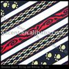 /product-detail/jacquard-elastic-band-383883056.html