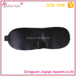 3D Soft Padded Shade Eye Blindfold Sleep Mask Travel Aid eye Cover