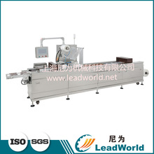 Fully Automatic Steak Packing Machine Thermoforming and Vacuum Packer