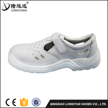 Hospital doctor nursing medical esd safety shoes white for men