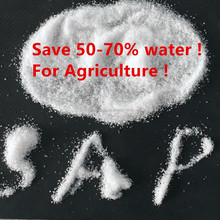 Agriculture sap super absorbent polymer birch sap concentrate