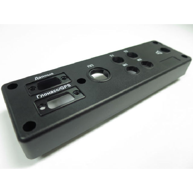 Plastic Injection Molding Cover with Contact Insert