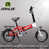 2016 China bottom price 36V8AH best portable a2b metro electric bike for sell