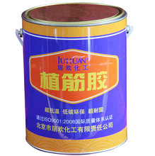 building bonded steel bar glue